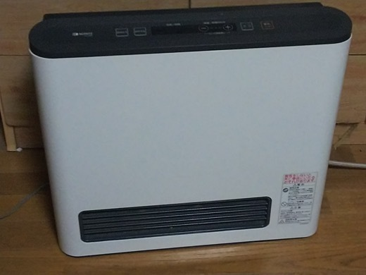 heater-5.jpg