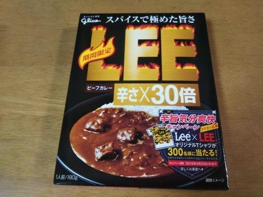 lee-9.jpg