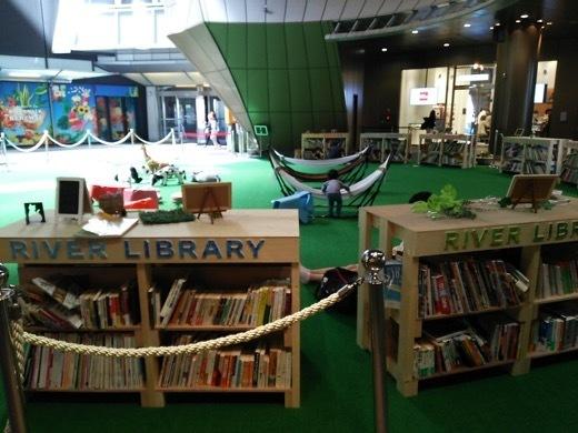 river-library-1.jpg
