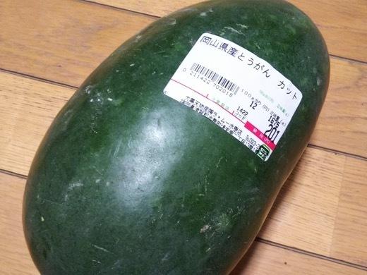 winter-melon-1.jpg