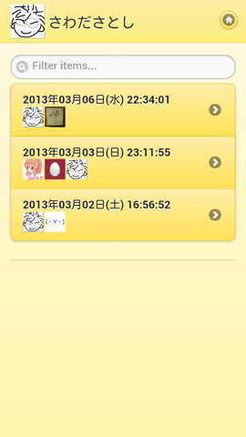 Screenshot_2013-03-06-23-15-49.png