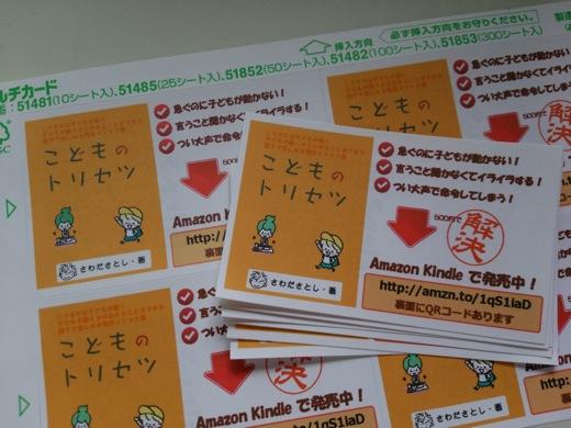 book-card-1.jpg