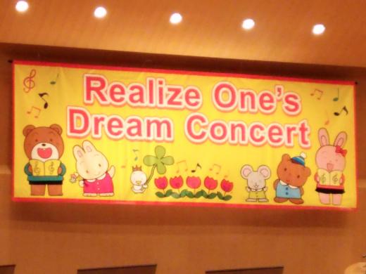 concert-4.jpg