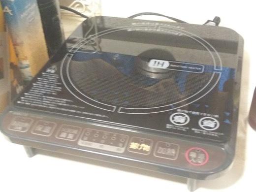 ih-cooking-heater-2.jpg