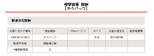 jpno-1.png