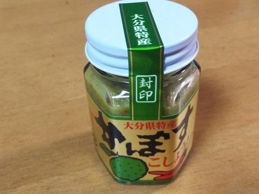kabosukosho-1.jpg