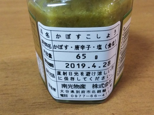 kabosukosho-2.jpg