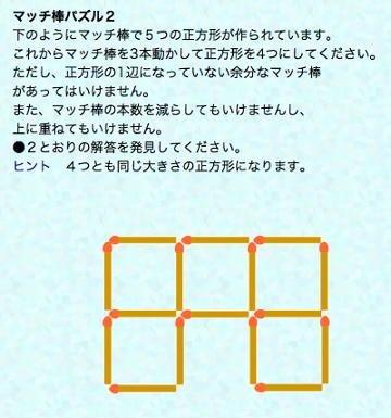 match-quiz-1.png