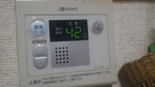 noritz-1.jpg