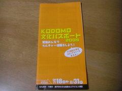 passport2009-1.jpg