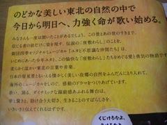 shiki-2.jpg